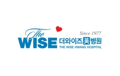The wise hwang hospitalㆍThe wise postpartum clinic